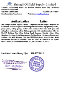 Shengli Oilfield Authorization Letter