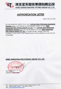 HEBEI Authorization Letter